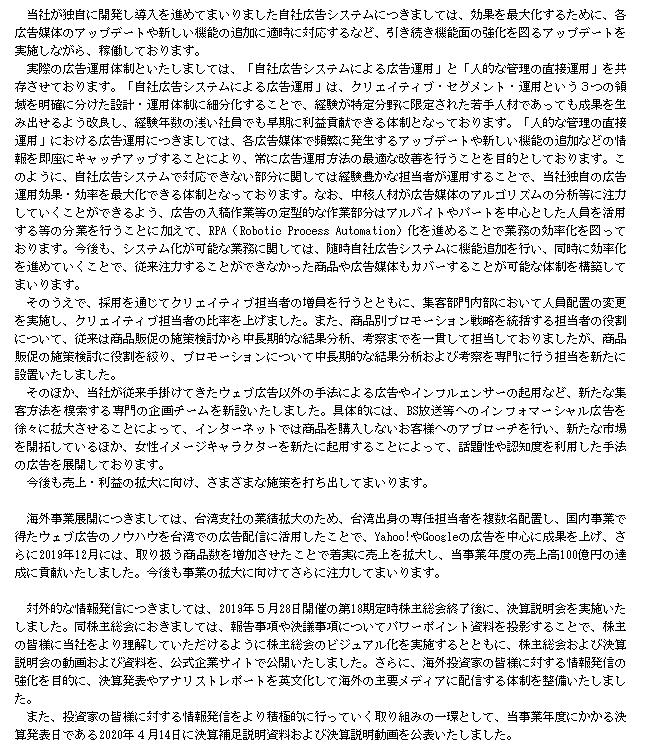 f:id:umimizukonoha:20200723011054p:plain