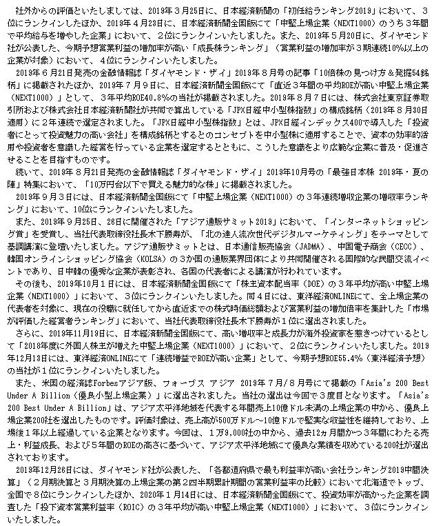 f:id:umimizukonoha:20200723011135p:plain