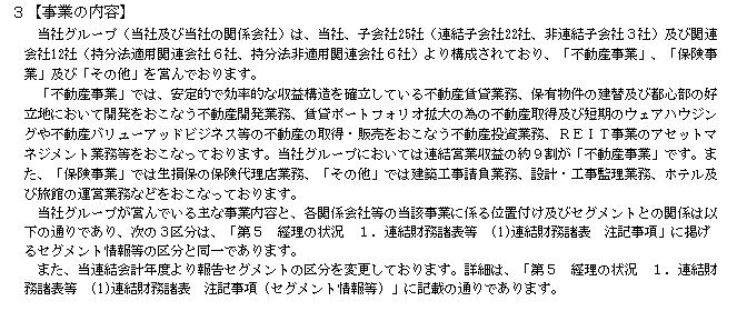 f:id:umimizukonoha:20200723094928p:plain