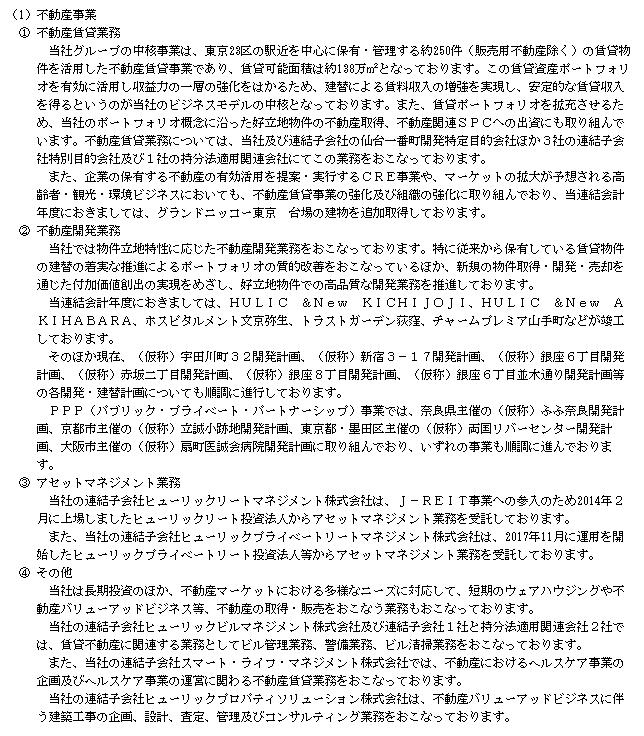 f:id:umimizukonoha:20200723095216p:plain