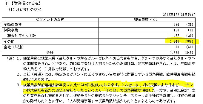 f:id:umimizukonoha:20200724010311p:plain