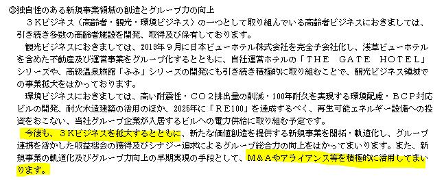f:id:umimizukonoha:20200724010802p:plain