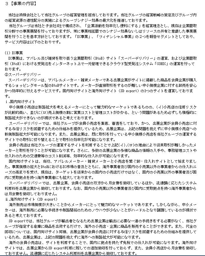 f:id:umimizukonoha:20200724103923p:plain