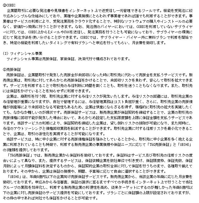 f:id:umimizukonoha:20200724164611p:plain