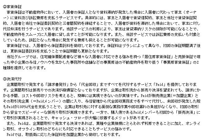 f:id:umimizukonoha:20200724164635p:plain