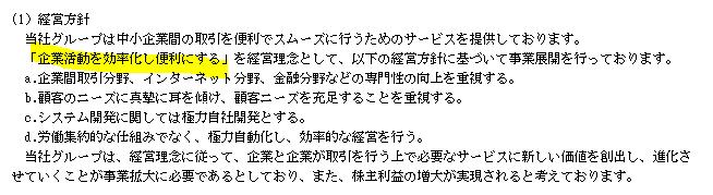 f:id:umimizukonoha:20200724203207p:plain