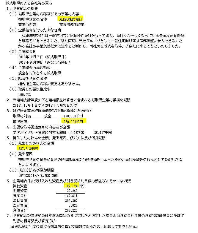 f:id:umimizukonoha:20200724230809p:plain