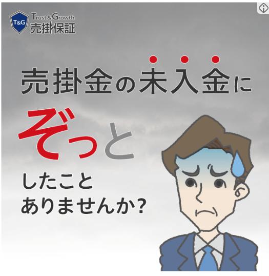 f:id:umimizukonoha:20200725093934p:plain