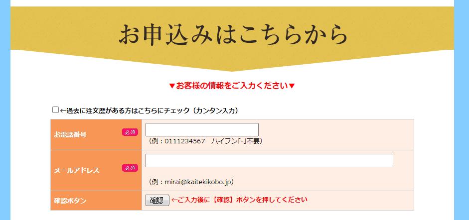 f:id:umimizukonoha:20200726002601p:plain