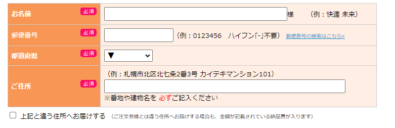 f:id:umimizukonoha:20200726002947p:plain
