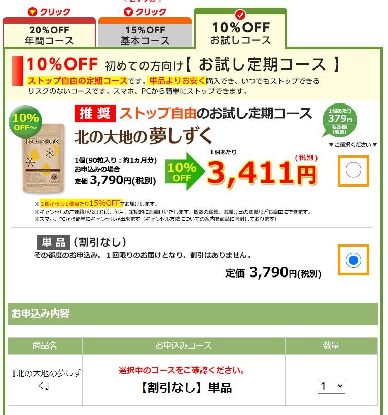 f:id:umimizukonoha:20200726003248p:plain