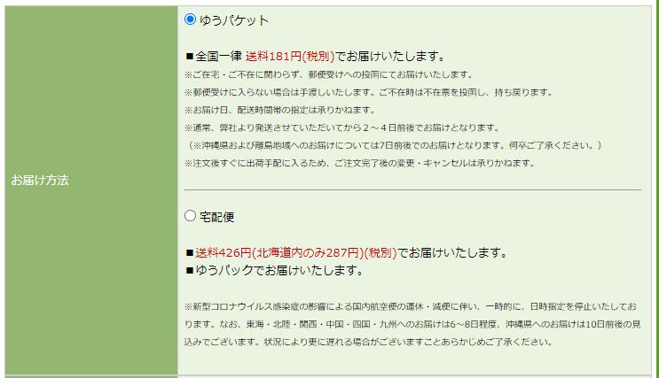 f:id:umimizukonoha:20200726003508p:plain