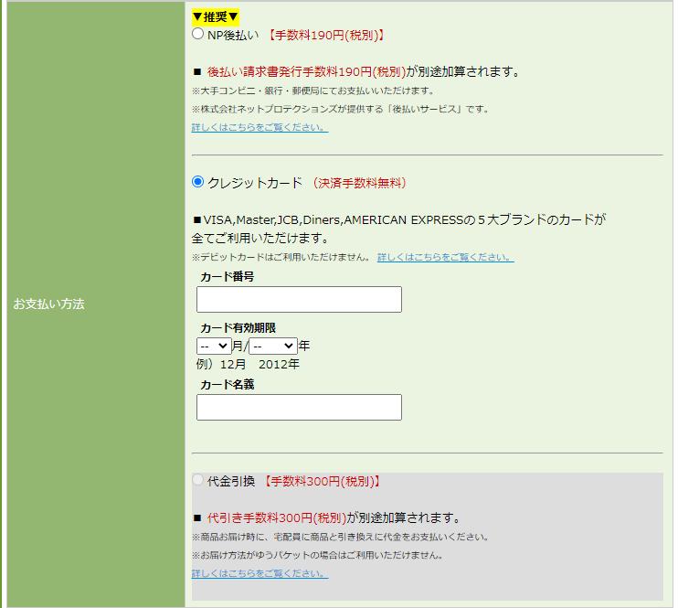 f:id:umimizukonoha:20200726003612p:plain