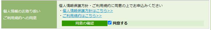f:id:umimizukonoha:20200726003813p:plain