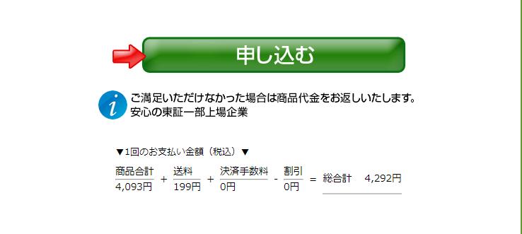 f:id:umimizukonoha:20200726003925p:plain
