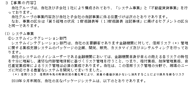 f:id:umimizukonoha:20200726193758p:plain