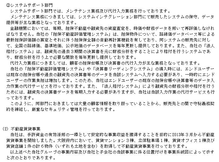 f:id:umimizukonoha:20200726194909p:plain