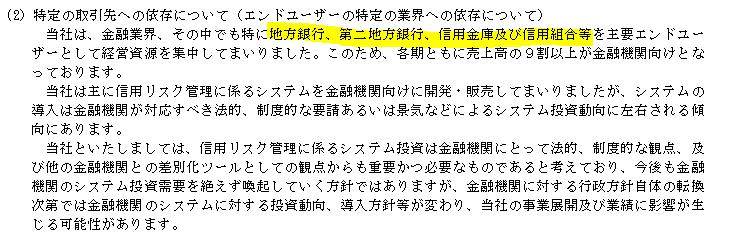f:id:umimizukonoha:20200726204624p:plain