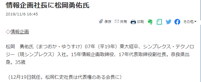 f:id:umimizukonoha:20200726231858p:plain