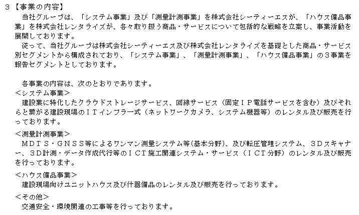 f:id:umimizukonoha:20200727140909p:plain
