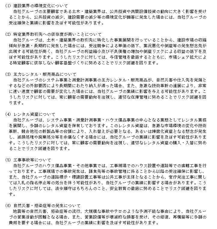 f:id:umimizukonoha:20200727144847p:plain