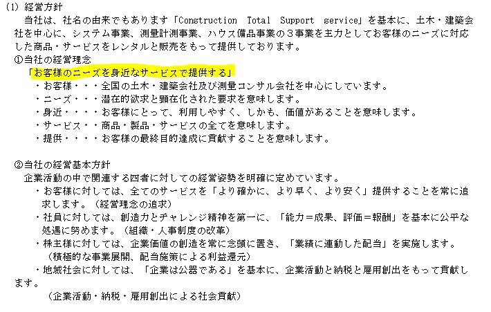 f:id:umimizukonoha:20200727210616p:plain