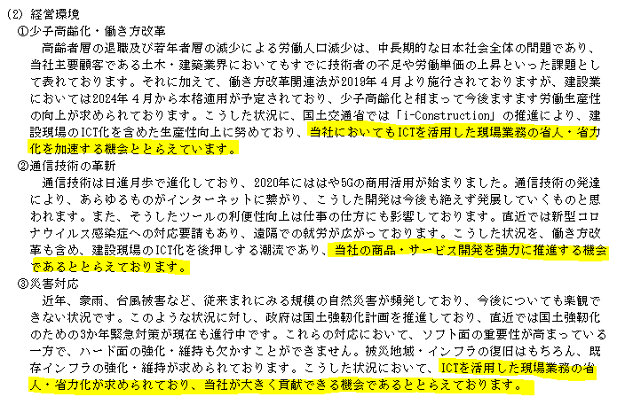f:id:umimizukonoha:20200727213013p:plain