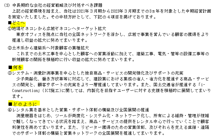 f:id:umimizukonoha:20200727220059p:plain