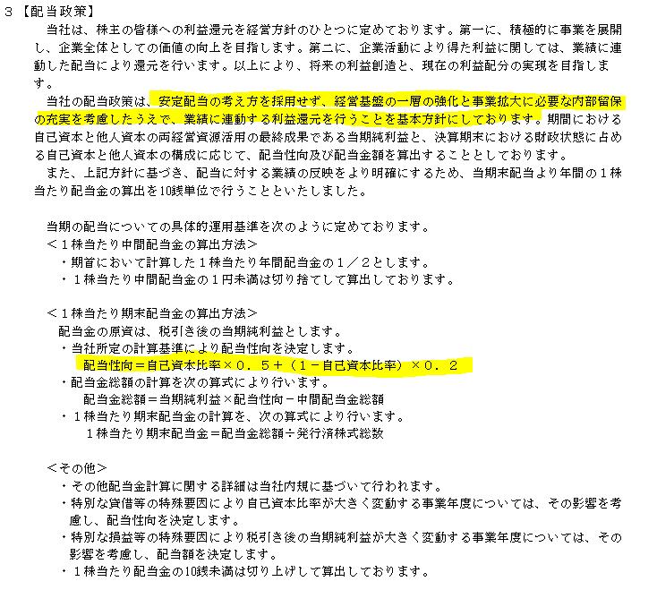 f:id:umimizukonoha:20200727231050p:plain