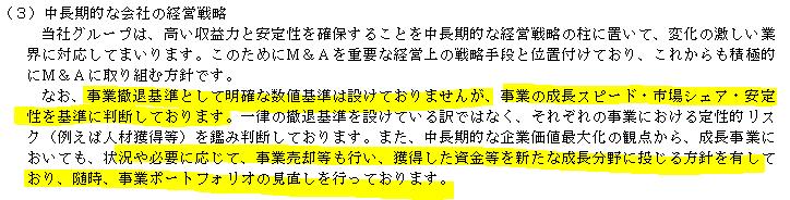 f:id:umimizukonoha:20200729223538p:plain