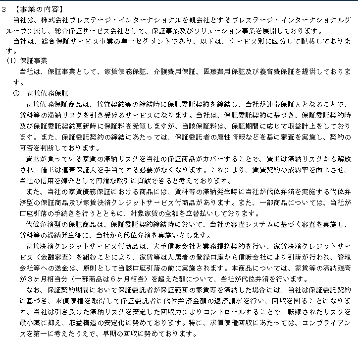 f:id:umimizukonoha:20200730193642p:plain