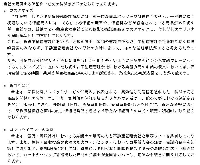 f:id:umimizukonoha:20200730194230p:plain