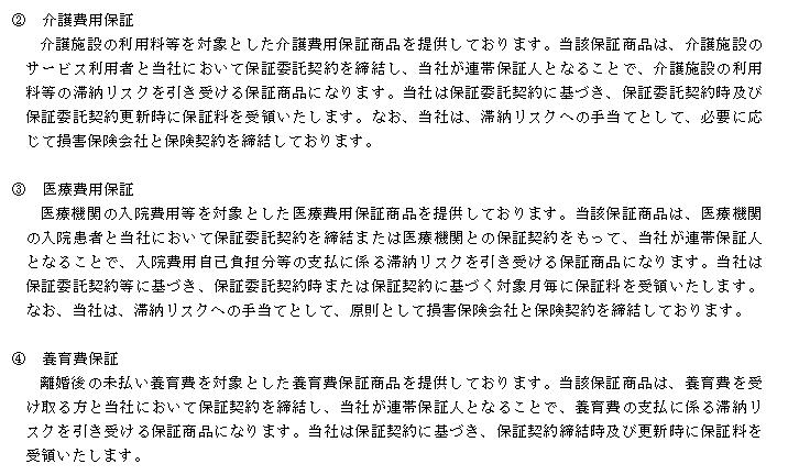 f:id:umimizukonoha:20200730194314p:plain