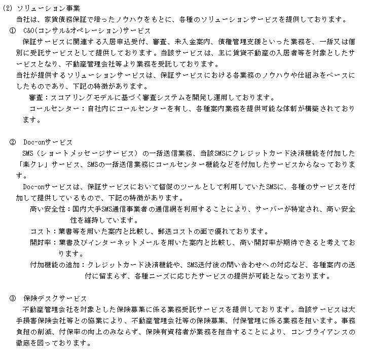 f:id:umimizukonoha:20200730194415p:plain