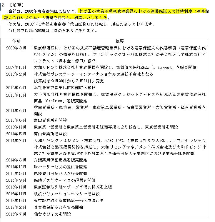 f:id:umimizukonoha:20200730232420p:plain