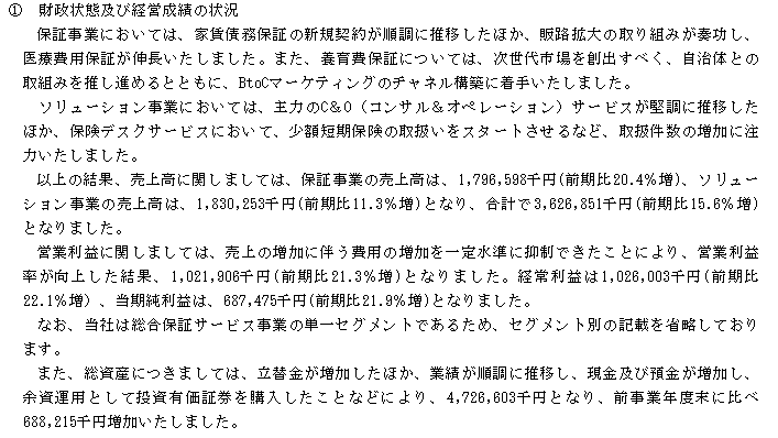 f:id:umimizukonoha:20200731003121p:plain