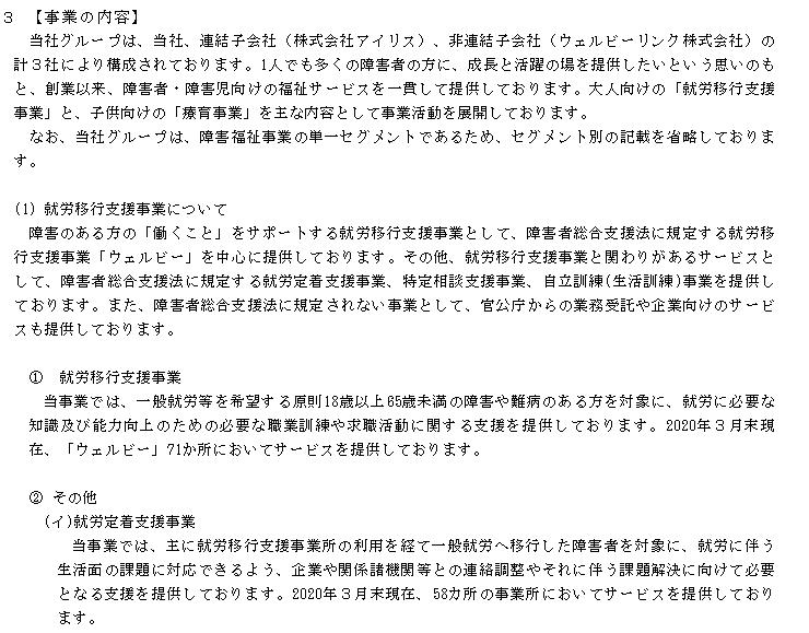 f:id:umimizukonoha:20200731204225p:plain