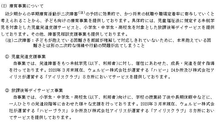 f:id:umimizukonoha:20200731204402p:plain