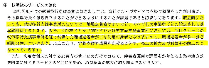 f:id:umimizukonoha:20200731215158p:plain