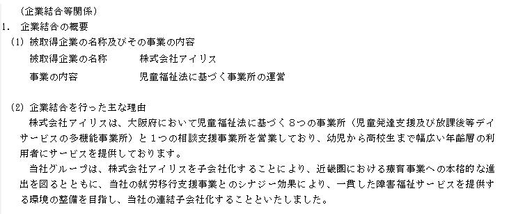 f:id:umimizukonoha:20200801094330p:plain