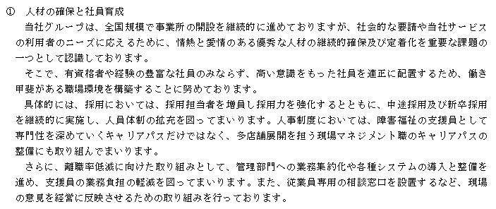f:id:umimizukonoha:20200801140725p:plain