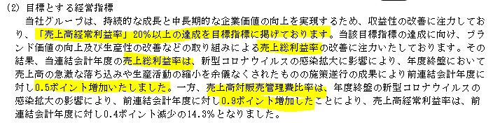 f:id:umimizukonoha:20200802153748p:plain