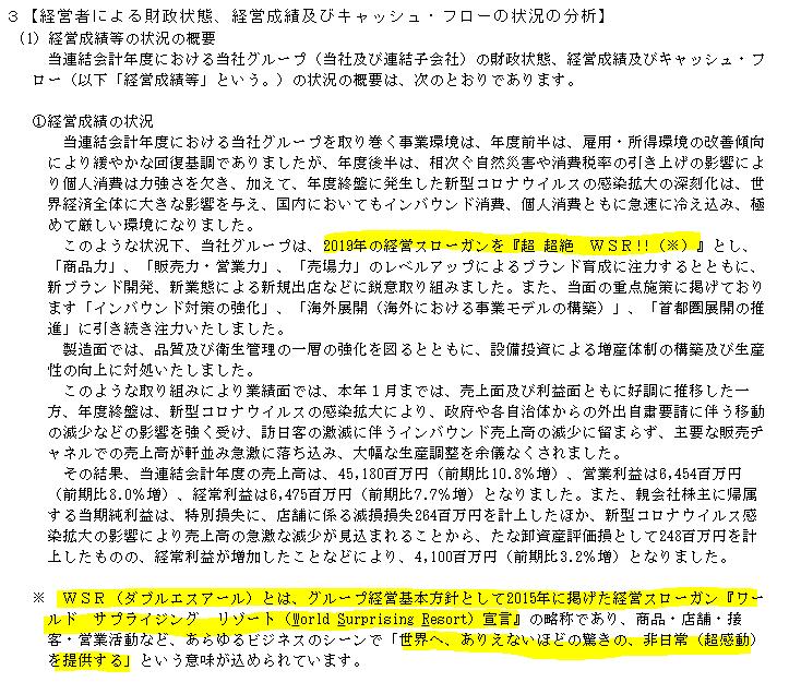 f:id:umimizukonoha:20200802170711p:plain