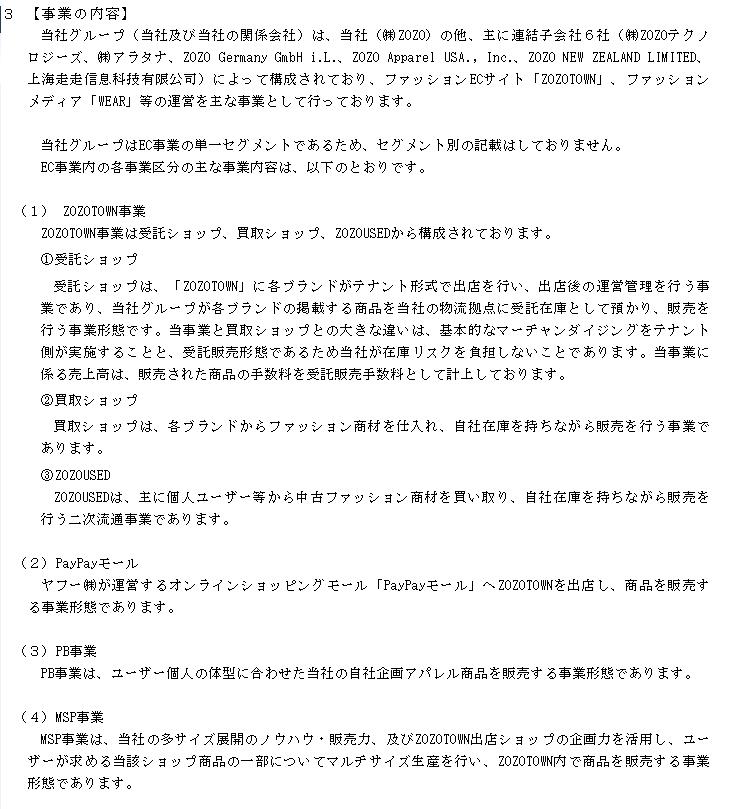 f:id:umimizukonoha:20200804222750p:plain