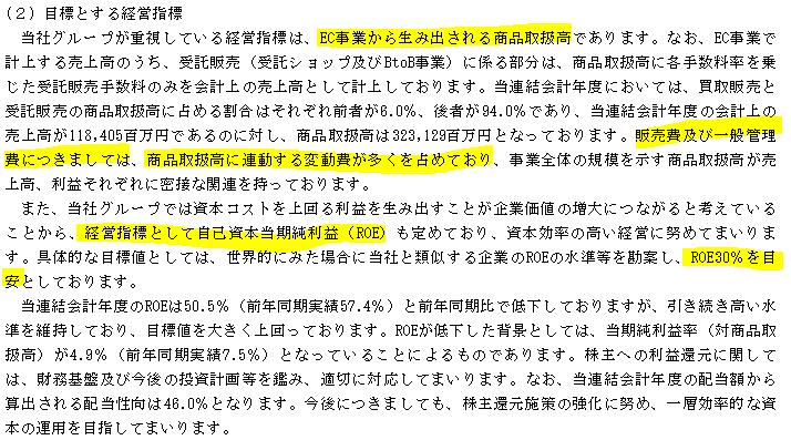 f:id:umimizukonoha:20200805012650p:plain