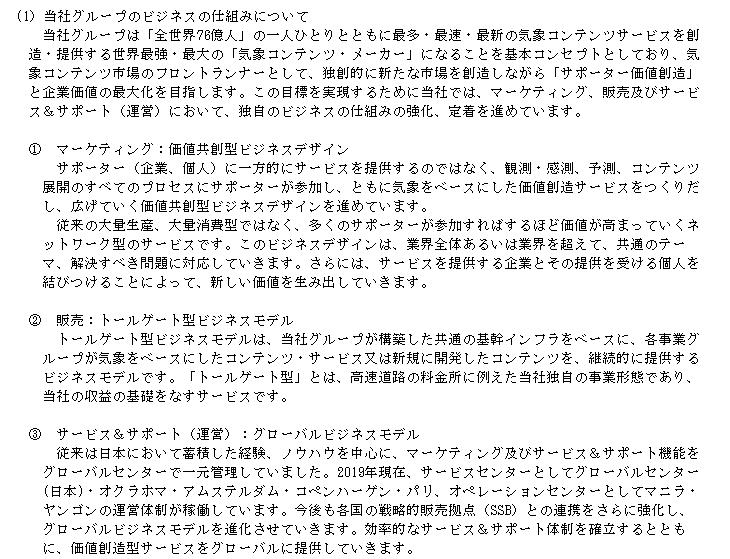 f:id:umimizukonoha:20200805201908p:plain