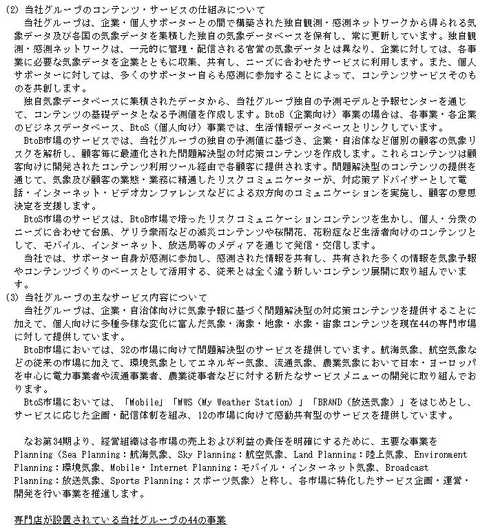 f:id:umimizukonoha:20200805201949p:plain