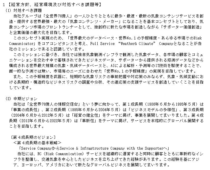f:id:umimizukonoha:20200805232700p:plain
