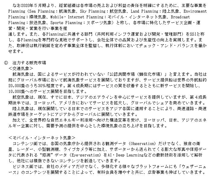 f:id:umimizukonoha:20200805232738p:plain