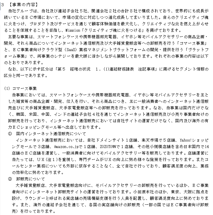 f:id:umimizukonoha:20200806204321p:plain